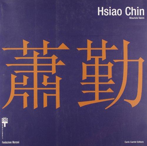 hsiao-chin-viaggio-in-finito-1955-2008-hsiao-chin-in-finite-journey-1955-2008