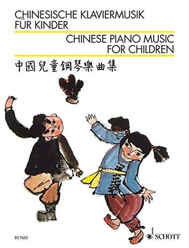 Chinesische Klaviermusik für Kinder: Klavier.