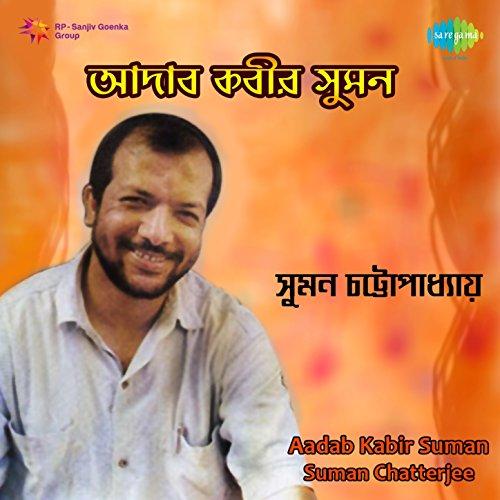Chhuti Chhuti Dut Com par  Kabir Suman (Téléchargement MP3)
