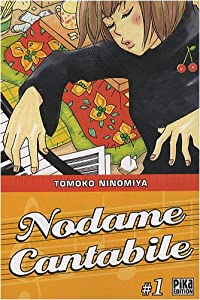Nodame Cantabile Edition simple Tome 1