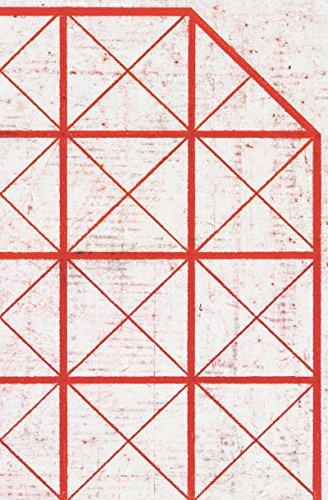 Structures Series par Philippe Weisbecker