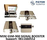 Mobile signal Booster-GSM900 mhz- 500 sqfeet