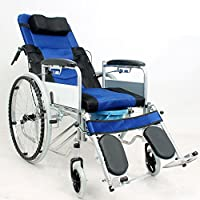 QXMEI Wheelchairs Folding Lightweight Toilets Multifunction Full Lying Elderly Disabled Portable Wheelchairs