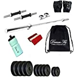 dreamfit 28 kg home gym with 3ft straight rod and sipper water bottle, gym backpack and accessories