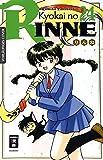 Kyokai no RINNE 24