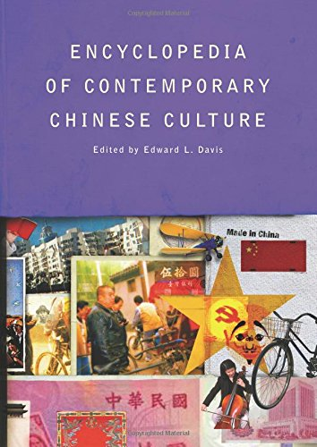 Encyclopedia of Contemporary Chinese Culture (Encyclopedias of Contemporary Culture)