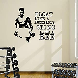 Float like a butterfly. Muhammad Ali Premium Motivational Wall Art Decal. (Black)
