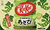 Japanese Kit Kat - Wasabi Chocolate Box (12 Mini Bar) Made...