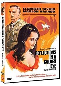 Reflections in a Golden Eye (Korean NTSC import)