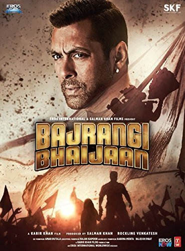 Bild von BAJRANGI BHAIJAAN [SPECIAL EDITION] by Salman Khan