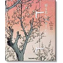 Hiroshige. One Hundred Famous Views of Edo: JU (JUMBO)