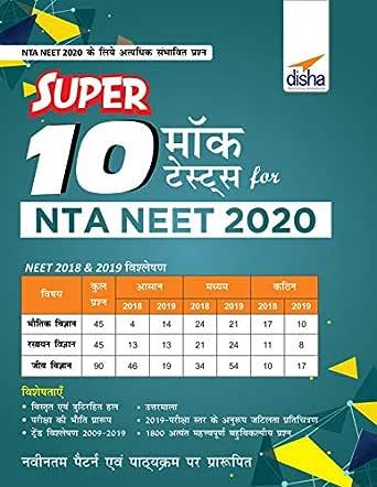 A Super Hindi 10 Fonts Free Download