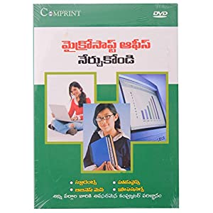 Comprint MS-Office Telugu Version (DVD)