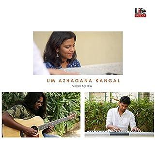 Um Azhagana Kangal (feat. Chris Jason, Jeremiah C) [Unplugged Version]