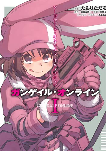 Sword Art Online Alternative Gun Gale Online Edition simple Tome 1