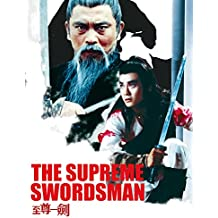 The Supreme Swordsman [OV]