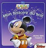 """Afficher """"La maison de Mickey Mickey dans l'espace"""""""