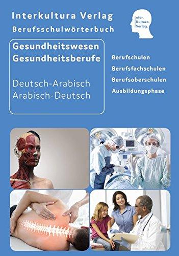 Berufsschulwörterbuch für Gesundheitswesen und Gesundheitsberufe: Deutsch-Arabisch / Arabisch-Deutsch (Berufsschulwörterbuch Deutsch-Arabisch)