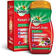 Zandu Kesari Jivan – Ayurvedic Immunity Booster for Adults and Elders , Builds Energy, Strength and Stamina, 9