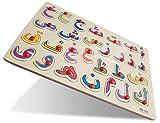 Das-arabische-Alphabet-als-Steckpuzzle-fr-Kinder-ab-3-Jahren-Alif-ba-ta-tha-lernen-Arabische-Sprache-fr-Kinder-Holzpuzzle-Lernspielzeug