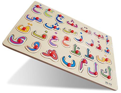 das-arabische-alphabet-als-steckpuzzle-fur-kinder-ab-3-jahren-alif-ba-ta-tha-lernen-arabische-sprach