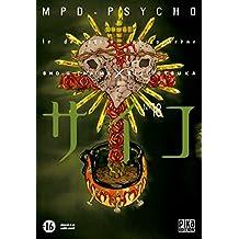 MPD Psycho Vol.18