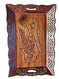 Cadeau pour Noël ou d\'anniversaire de vos proches Snack bois main ou d\'un café plateau de service (15 X 10 pouces) Avec Guitar Inlay Conception