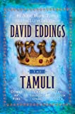 The Tamuli: Domes of Fire - The Shining Ones - The Hidden City