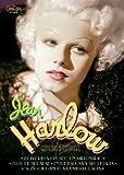 Bombshell +The Girl from Missouri + Riffraff + Wife Versus Secretary + Suzy + Personal Property (Region 2) Jean Harlow