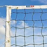 Volleyballnetz für den Wettkampf, 3 mm geflochtenes Garn [Net World Sports]