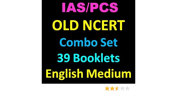 Old Ncert Books In English Pdf