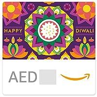 Amazon.ae eGift Card - Diwali Rangoli