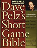 Dave Pelz's Short Game Bible (Master the Finesse Swing and Lower Your Score)