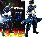 Figure Fullmetal Alchemist Roy Mustang Special 20 CM Full Metal Anime FURYU #1