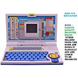 Famous Quality® Kids Fun English Learner Educational Laptop for 20 Fun Activities Enhanced Skills of Children Premium Quality Kids Educational Purpose for Boy & Girls Best English Learner Laptop