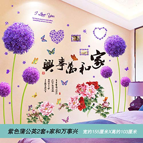 lsaiyy 3D Stereo Aufkleber Schlafzimmer Mädchen Kinderzimmer Dekoration Wandaufkleber