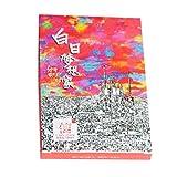 atz von 30 Vielzahl Postkarten Sammlung sortiertes Paket kreative Postkarten Geschenk [T]