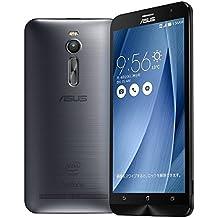 ASUS ZenFone 2 ZE551ML 4G LTE Dual SIM SIM-Free Smartphone (4GB RAM/64GB ROM) (Silver), [Importado de UK]