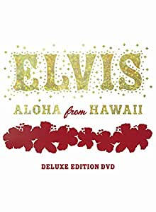 Elvis: Aloha From Hawaii [DVD] [Region 1] [US Import] [NTSC]