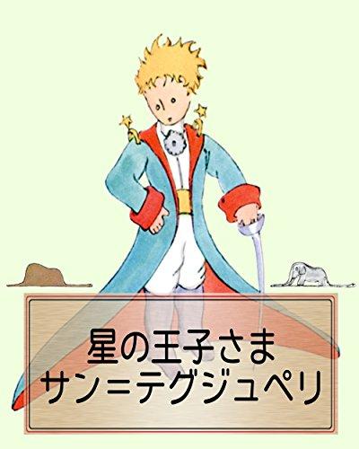 tsurezureneko: nekonokurashiwonozoitemiyouka (Japanese Edition)