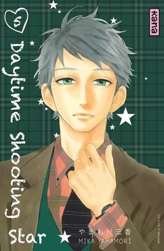 Daytime shooting star, tome 5 par Mika Yamamori