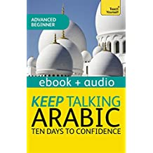 Keep Talking Arabic Audio Course - Ten Days to Confidence: Enhanced Edition (English Edition)