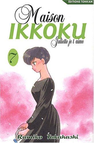 Maison Ikkoku - Bunko Vol.7