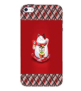 PrintDhaba Happy Kitty D-3033 Back Case Cover for APPLE IPHONE 4 (Multi-Coloured)