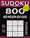 Sudoku Book 800 Puzzles, 400 Medium and 400 Hard: Sudoku Puzzle Book With Two Levels of Difficulty To Improve Your Game: Volume 29 (Sudoku Book Series 2)