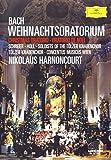 Bach: Weihnachtsoratorium [DVD]