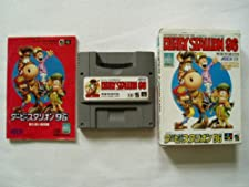 Derby Stallion 96 Super Famicom [Nintendo Super NES] (japan import)
