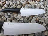 Kyocera Keramikmesser FK 160-WH Keramik Messer