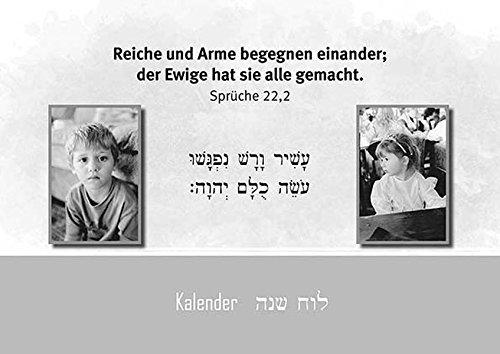 Kalender - לוח שנה: Bilder von Kindern mit Versen aus dem Alten Testament (Bibel-verse Für Kinder)
