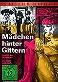 Mädchen hinter Gittern - Kultfilm mit Heidelinde Weis und Harald Leipnitz (Pidax Film-Klassiker)